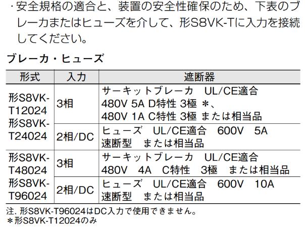 橋本記事画像4