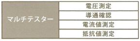 スクリーンショット 2020-01-07 11.27.30