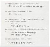 弊社所在地が東京のため、対面での打合せが難しいことに悩みを感じていましたが、厄介な要求にも対応して頂けた。